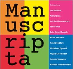 MSA15 Manuscripta-Affiche 250